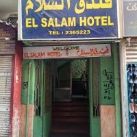 EL SALAM HOTEL, hotel near Luxor International Airport - LXR, Luxor