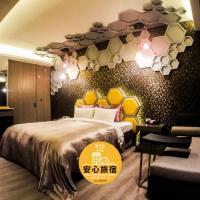 Song Xia Motel