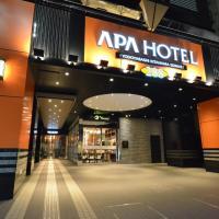 APA Hotel Yodoyabashi Kitahama Ekimae, viešbutis Osakoje