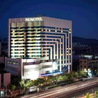 노보텔 앰배서더 독산 호텔