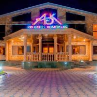 ABK Hotel, отель в Атырау