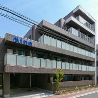 Minn Kamata, hotel in Ota Ward, Tokyo
