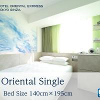 Hotel Oriental Express Tokyo Ginza