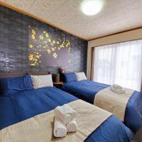 Asahikawa Family house : welcome baby&kids!, hotel near Asahikawa Airport - AKJ, Asahikawa