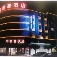 Mingji Shuhao Hotel Guangzhou Nansha