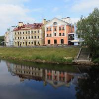 Золотая Набережная, отель в Пскове