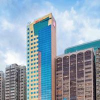 ibis Hong Kong North Point, отель в Гонконге