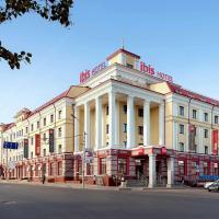 Отель Ibis Сибирь-Омск, отель в Омске
