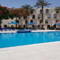 Le Passage Cairo Hotel & Casino, hôtel au Caire