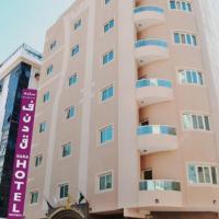 Sara Hotel Apartments - BAITHANS GROUP