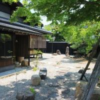 吉城の郷 大日の宿, hotel in Hida