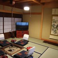 吉城Stay, hotel in Furukawa