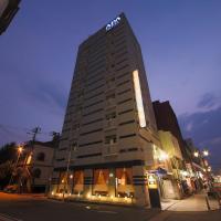 APA Hotel Yamagata Ekimae Odori, hotel in Yamagata