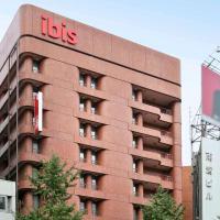 IBIS Tokyo Shinjuku, hotel en Tokio