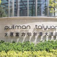 Pullman Taiyuan, отель в городе Тайюань