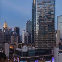 Marriott Executive Apartments Chongqing