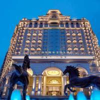 Sofitel Xining, hotel in Xining