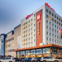 Ibis Cheboksary Center, отель в Чебоксарах