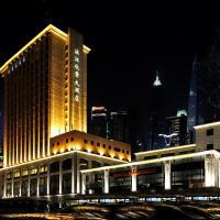 Riverview Hotel on the Bund โรงแรมในเซี่ยงไฮ้