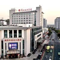 Ramada Changzhou, hotell i Changzhou