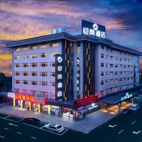 Insail Hotel (Gongbei Port Light Rail Terminal Zhuhai), hotel v destinaci Ču-chaj