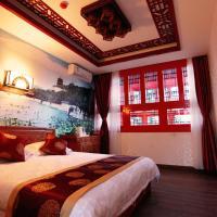 Beijing 161 Lama Temple Courtyard Hotel, hôtel à Pékin