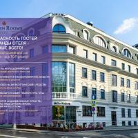 Golden Rooms Hotel