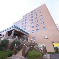 Richmond Hotel Tokyo Musashino, hotel in Musashino