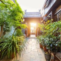 PuSu Zen Collection Hotel Xi'an, hotel in Xi'an