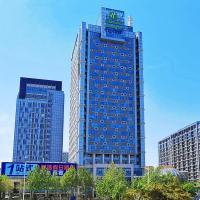 Holiday Inn Express - Jinan Exhibition Center, an IHG Hotel, отель в Цзинане