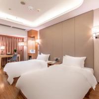 H'elite Executive Apartment(Guangzhou Pazhou Convention and Exhibition Center)