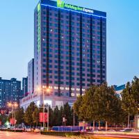 Holiday Inn Express Shijiazhuang High-tech Zone, an IHG Hotel, hotel in Shijiazhuang