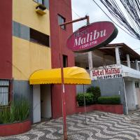 OYO Hotel Malibu Cajazeiras - 23 minutos do Empresarial Thomé de Souza