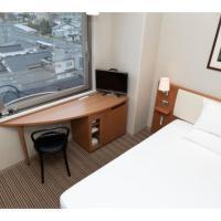 Hotel Rich & Garden Sakata / Vacation STAY 81239, hotel in Sakata