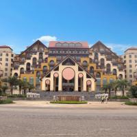 The Guilin Yu Gui Hotel, hotel near Nanning Wuxu International Airport - NNG, Nagui