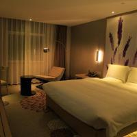 Lavande Hotel Tianshui Gangu Jicheng Square, отель в городе Tianshui