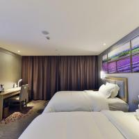 Lavande Hotel Xining Haihu New District Wanda Plaza