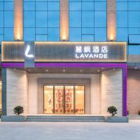 Lavande Hotel HeYuan Dongyuan