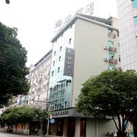 Lavande Hotel Guilin Longsheng, отель в городе Луншэн