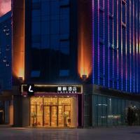 Lavande Hotel Yibin University City Exhibition Center
