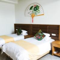 Lishui Shihualishan Farm Stay