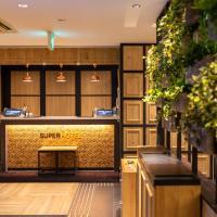 Super Hotel Gotenba - 1, hotel in Gotemba