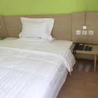 7Days Inn Tangshan South Lake Park, hotel in Tangshan
