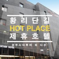 Rivertain Hotel Gyeongju, hotel in Gyeongju