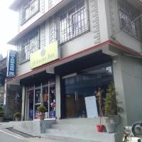 Miknaon Inn, hotel in Rishop