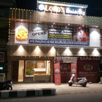 lords residency, hotel near Raja Bhoj Domestic Airport - BHO, Bhopal