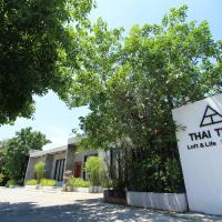 THAI THANI Loft & Life Lamphun, hotel in Lamphun