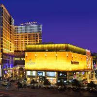 RenHe Spring Hotel, hotel in Chengdu
