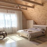 Лучистый guest house