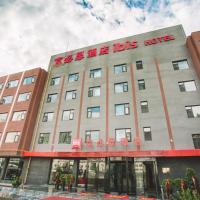 Ibis Lanzhou Xigu Yumen Street Hotel, hotel near Lanzhou Zhongchuan International Airport - LHW, Lanzhou